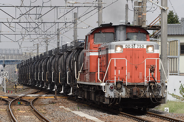 EU drive to privatise railways